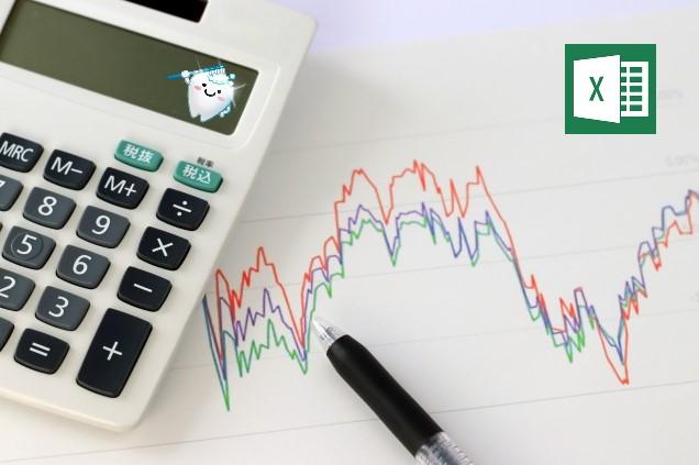 ホームホワイトニングの料金相場は?|Excelで20種類平均計算!