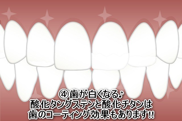 ④LEDホワイトニングの仕組み