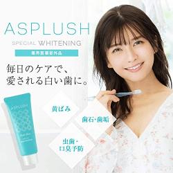 歯磨き粉ホワイトニングアスプラッシュAAA宇野実彩子画像