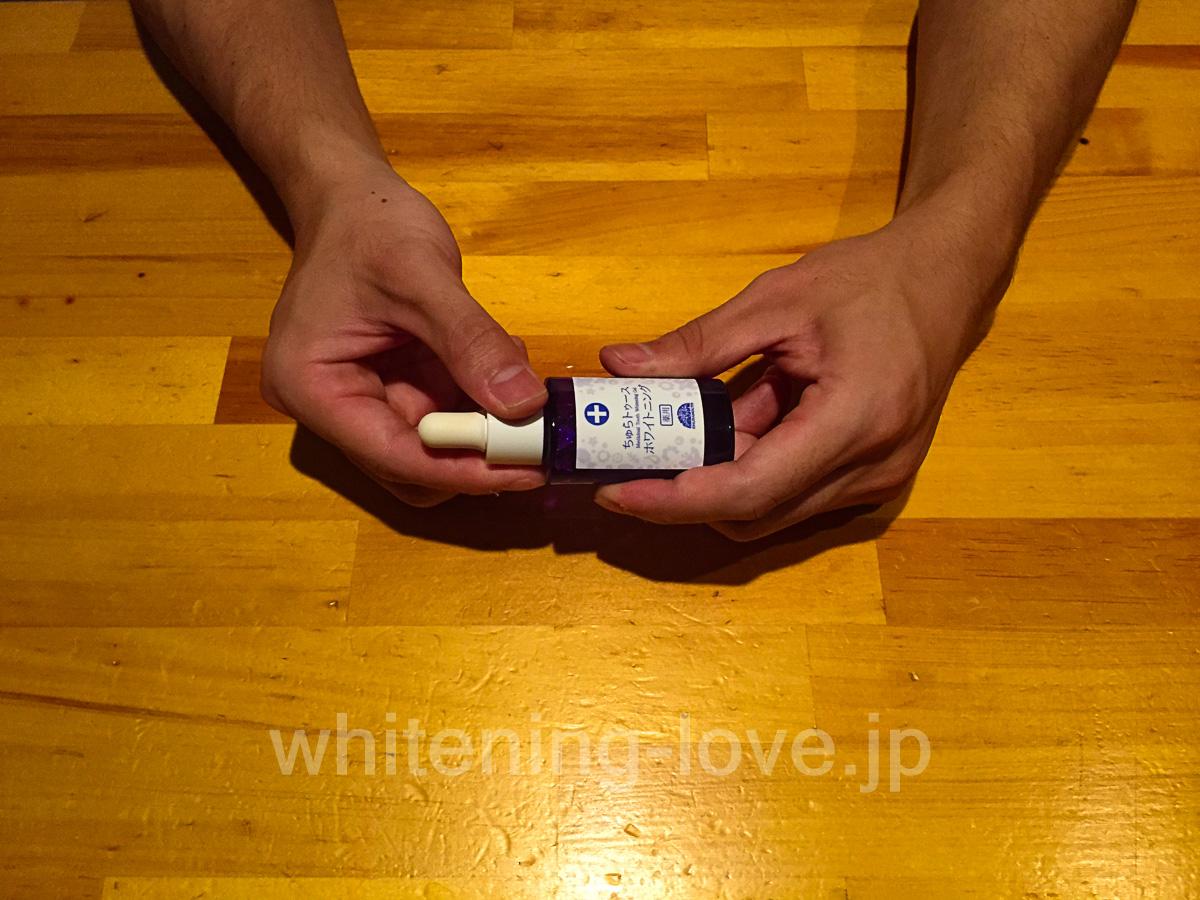 薬用ちゅらトゥースホワイトニング使い方-10